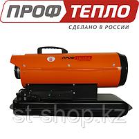 Дизельная тепловая пушка 20 кВт ДК-20П прямого нагрева, фото 2