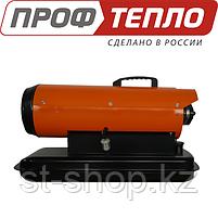Дизельная тепловая пушка 20 кВт ДК-20П прямого нагрева, фото 4
