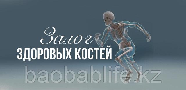 В чем заключается здоровье костей