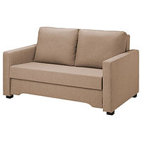 Диван-кровать 2-местный БЭККСЕДА бежевый ИКЕА, IKEA