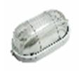 Светильник герметичный овальный/1 206 мм