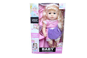 Кукла Baby Toby 30805-2B