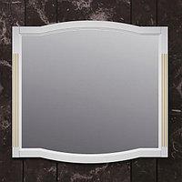 Зеркало OPADIRIS Лаура 100, цвет белый с патиной (Z0000007091)