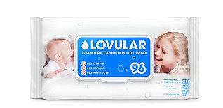 Салфетки Lovular с крышкой 96  штук