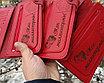 Именной портмоне из натуральной кожи, фото 2