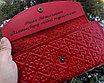 Женский клатч портмоне  с гравировкой, фото 2