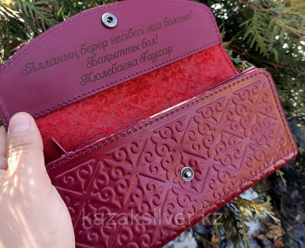 Женский клатч портмоне  с гравировкой