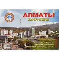 Карта-схема города Алматы
