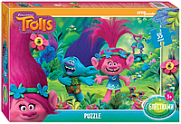 "Step Puzzle: DreamWorks. Пазлы maxi ""Trolls"" с блестками 35эл."