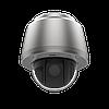 AXIS Q6075-S 50HZ