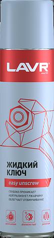 Жидкий ключ LAVR multifunctional  fast liquid key 400мл (аэрозоль), фото 2