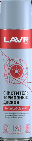 Очиститель тормозных механизмов LAVR Brake parts cleaner 400мл (аэрозоль), фото 2