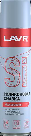 Силиконовая смазка LAVR Silicone spray 400 мл (аэрозоль), фото 2