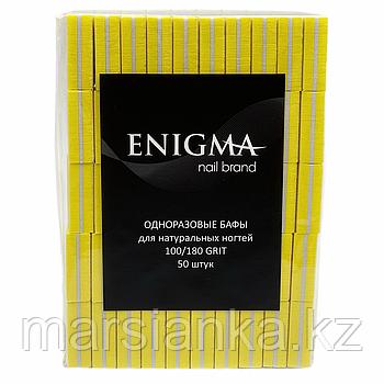 Мини баф Enigma 100/180, 50шт желтые