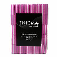 Мини баф Enigma 100/180, 50шт розовые