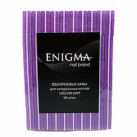 Мини баф Enigma 100/180, 50шт фиолетовые