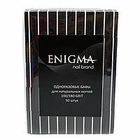 Мини баф Enigma 100/180, 50шт черные