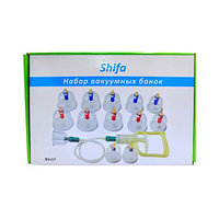 Аппарат и банки для хиджамы Shifa (13 банок)