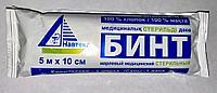 Бинт марлевый медицинский стерильный, 5м х 10см