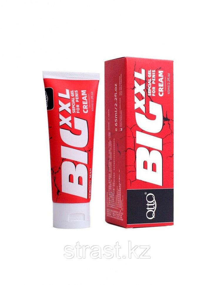 BIG XXL крем для увеличения полового члена / улучшение эрекции / смазка / лубрикант, 65мл
