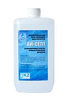Антисептик Ай-Септ, 1 литр