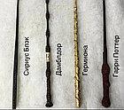 Волшебные палочки от Гарри Поттера, фото 2