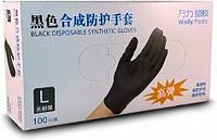 Перчатки нитро-виниловые, WallyPlastic
