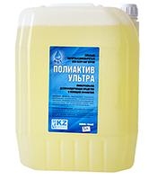 Дезинфицирующее средство Полиактив Ультра 5 литров
