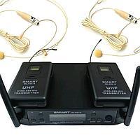 Головной радиомикрофон SMART GLXD 4