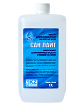Дезинфицирующее средство Сан Лайт, 1 литр