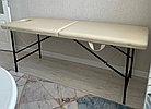 Массажный стол (складной) 180*70*72, фото 5