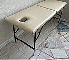 Массажный стол (складной) 180*70*72, фото 4