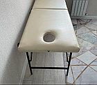Массажный стол (складной) 180*70*72, фото 2