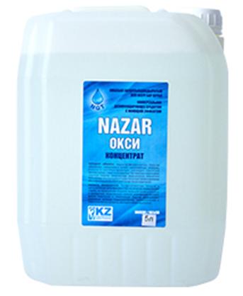 Концентрат дезинфицирующий Nazar Окси, 5 литров