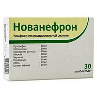 Нованефрон 650мг №30 таблетки