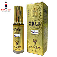 Эфирное масло для суставов и кожи Cobra Oil