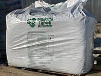 Р-6 Субстрат питательный с минеральным удобрением PgMix и агро перлит 10%. 150 л.