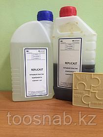 Replicast (А+В) Литьевой пластик  7,5кг