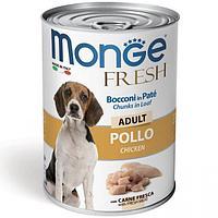 Влажный корм MONGE DOG FRESH Chicken 400 гр