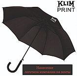 Зонты с нанесением логотипа компании, черные, фото 2