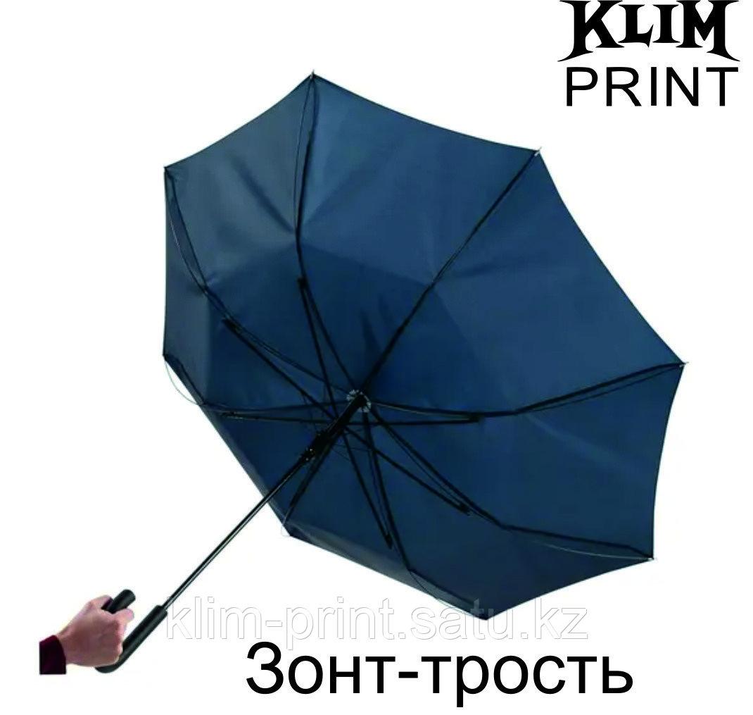 Зонт трость синий