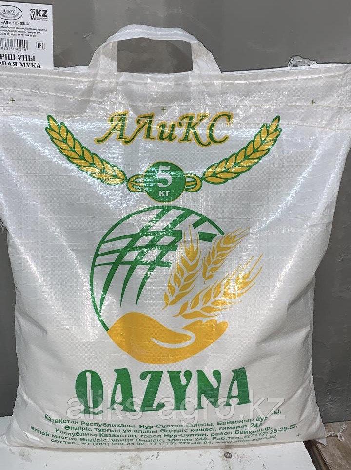Мука цельнозерновая пшеничная сумка 5 кг