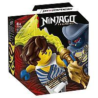 LEGO Ninjago Легендарные битвы: Джей против воина-серпентина