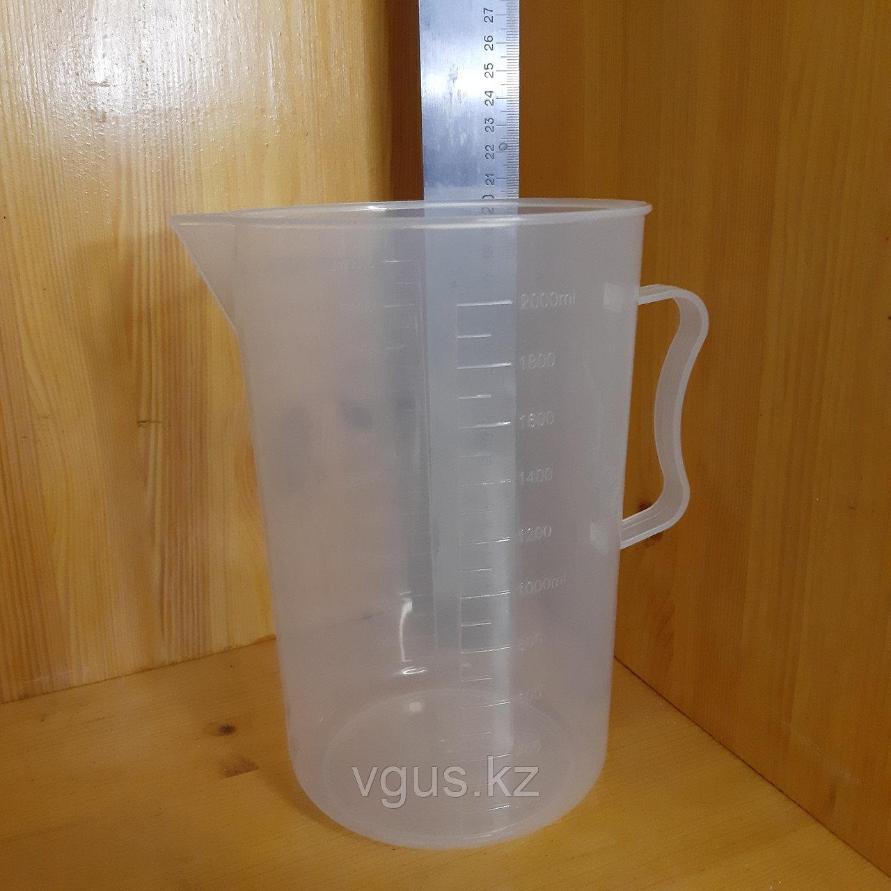 Кувшин мерный пластик 2000 мл.