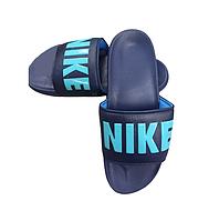 Сланцы синие Nike размеры 40-45