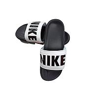 Сланцы черно-белые Nike размеры 40-45
