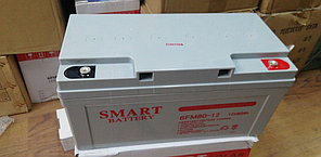 Аккумулятор SMART (12В, 80Ач), AGM