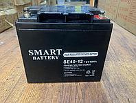 Аккумулятор SMART (12В, 40Ач), AGM