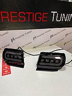 Диодовые вставки в бампер на Land Cruiser Prado 150 2010-18 Дымчатые