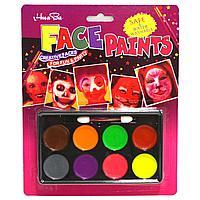 Аквагрим краски 8 цветов Face Painting HB 800 A